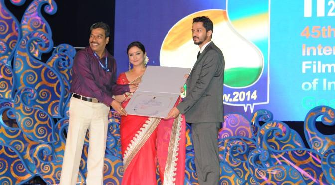 Ek Hazarachi Note (Shrihari Sathe) Being awarded at IFFI, GOA