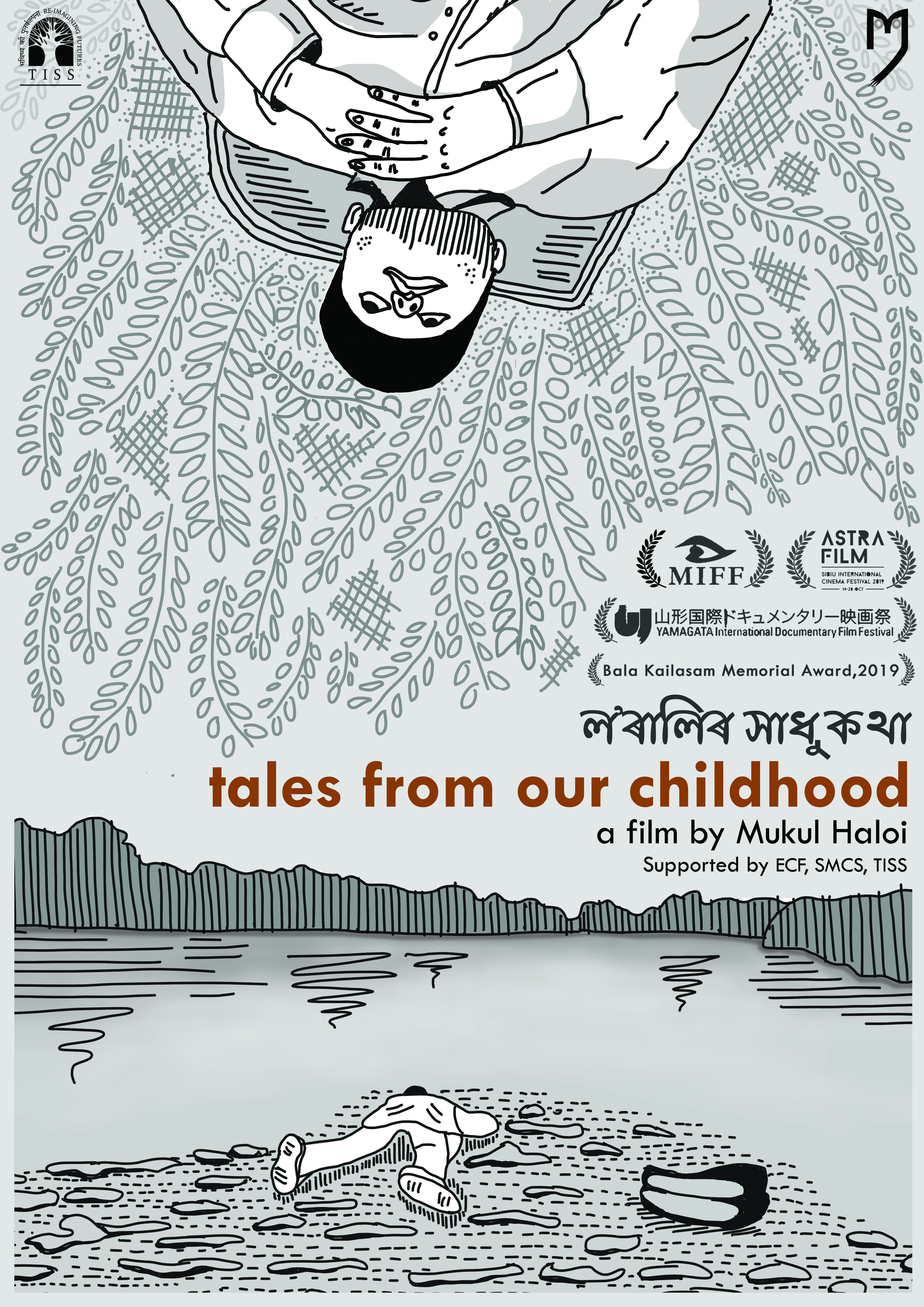 tales from our childhood (with festival laurels)