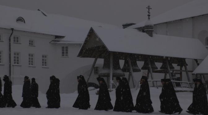 The Abode. Who are we? (Eleonora Tukhareli)Russia