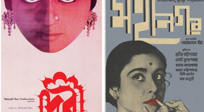 Telling the Stories Beyond the Silver Posters of Satyajit Ray