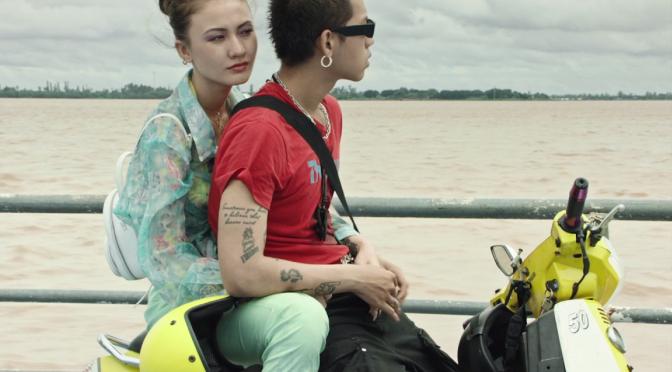 The Unseen River (Pham Ngoc Lan) Vietnam