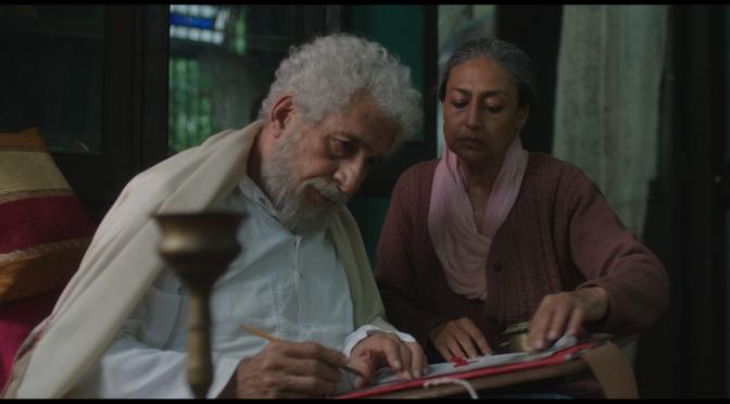 The Miniaturist of Junagadh (Kaushal Oza) India